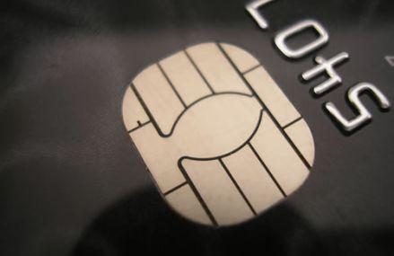 Bankkártya hamisítás, és bankkártyával elkövetett visszaélés